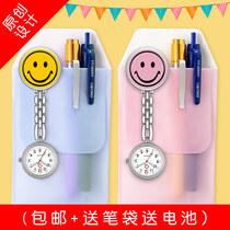 护士表送笔袋电子挂表护士用的胸表手表夜光夹子怀表女学生数字表