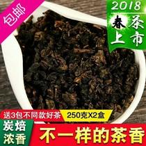 碳烧炭焙黑乌龙茶黑乌龙茶袋泡铁观音浓香型茶叶烤火铁观音