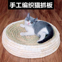 Large bowl-shaped cat scratch board large cat litter wear-resistant cat toy supplies rattan nest ratchet cat bowl claw claw cat catching box