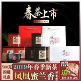 Чай Фэн Хуан Дань Цун Артикул 559003011293
