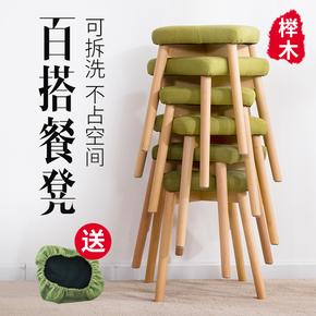 优创创意小凳子实木餐凳小圆凳布艺梳妆凳时尚化妆凳板凳家用凳子