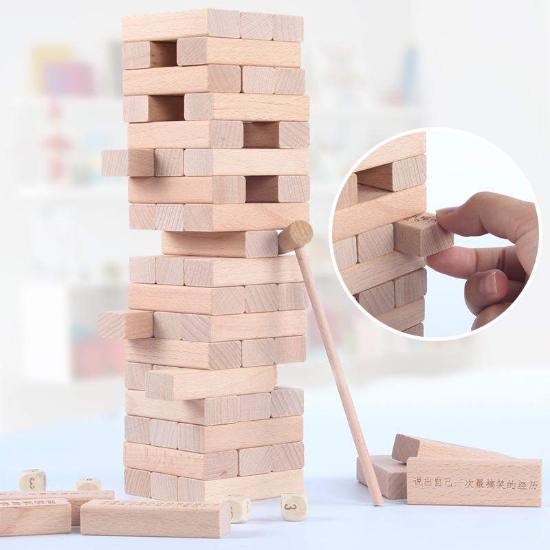 叠叠高釜底抽薪层层叠抽积木叠叠乐儿童益智真心话大冒险亲子玩具