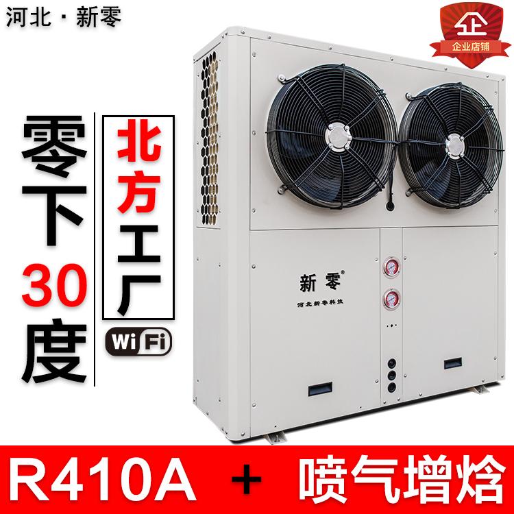 Воздушный тепловой насос типа воздух-вода Артикул 554265974689