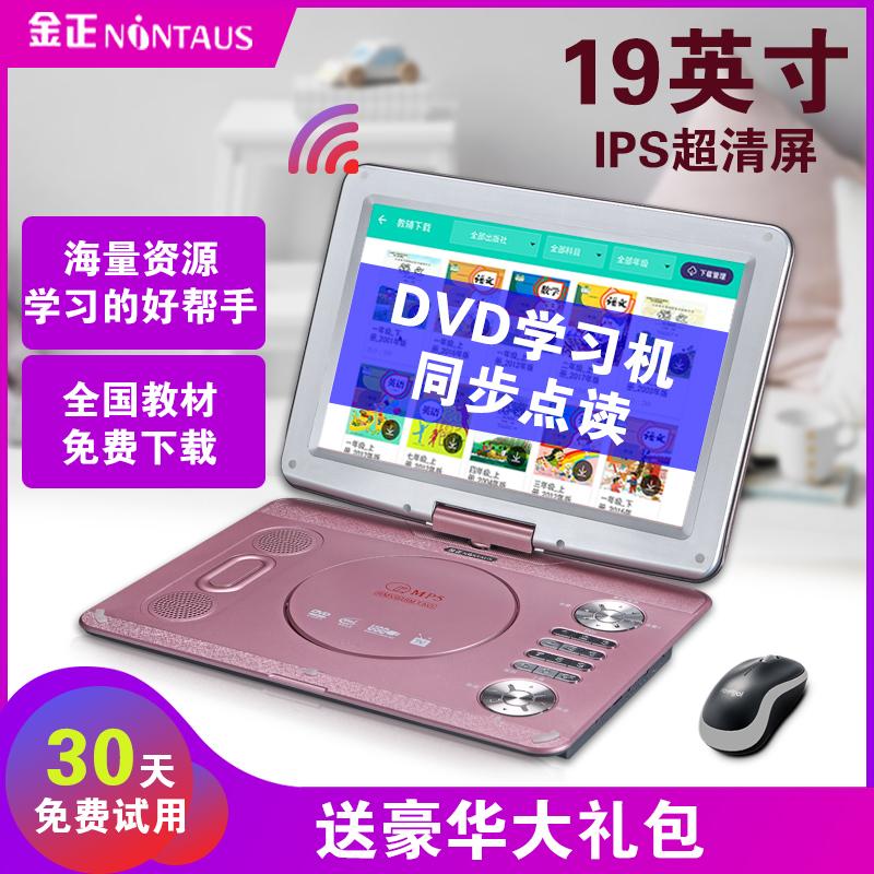 Портативные DVD проигрыватели Артикул 598152903673