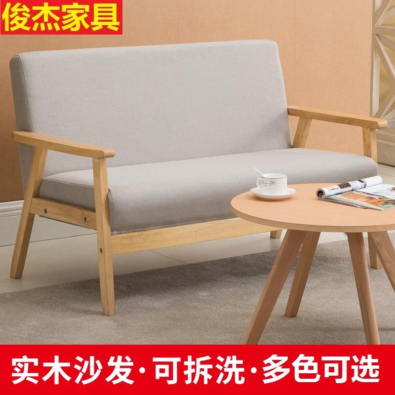 北欧布艺日式沙发小户型现代简约客厅宜家田园风时尚休闲组合家具