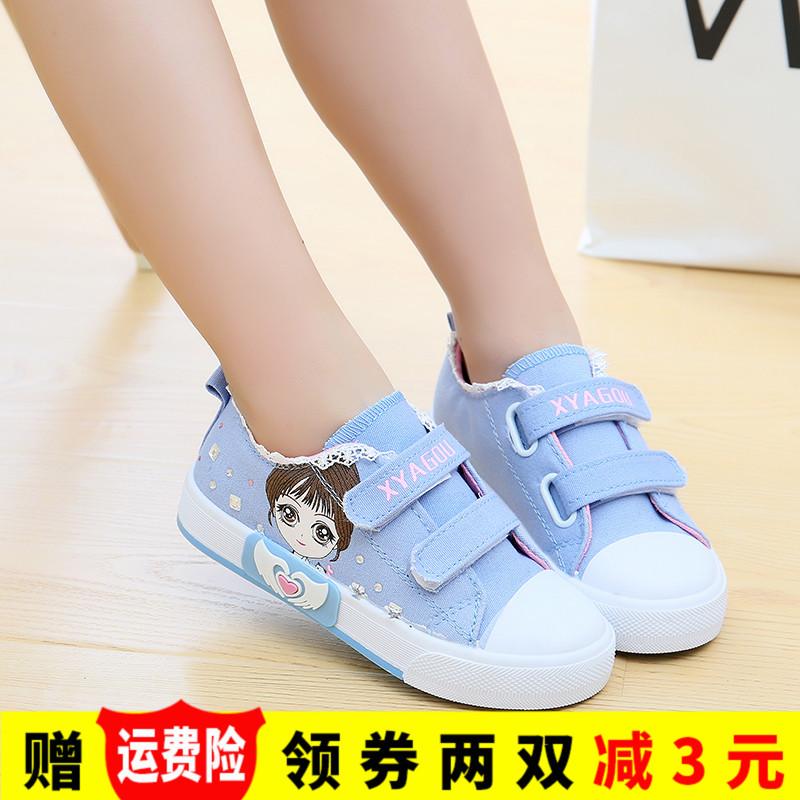 儿童魔术贴帆布鞋