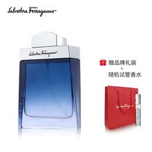 菲拉格慕蓝色经典 FERRAGAMO 香水持久淡香清新古龙水正品 男士 旗舰