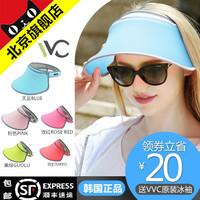 正品韩国VVC女神防晒帽夏季户外遮阳脸防紫外线大檐空顶太阳帽