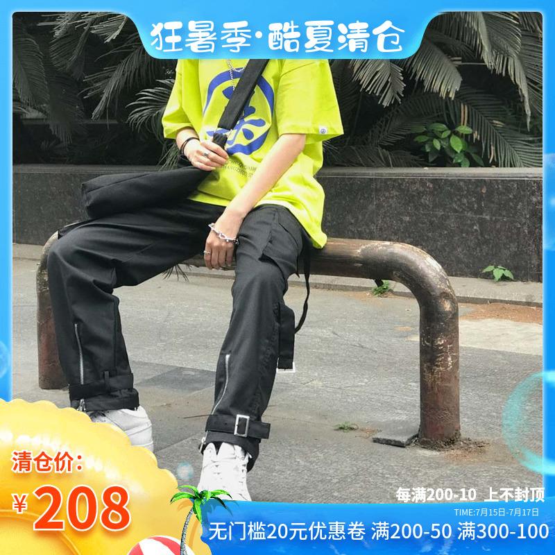 Камуфляжные брюки Артикул 591034512754
