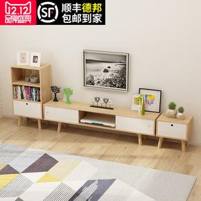 北欧日式电视柜茶几组合小户型客厅实木电视机柜简约现代实木地柜