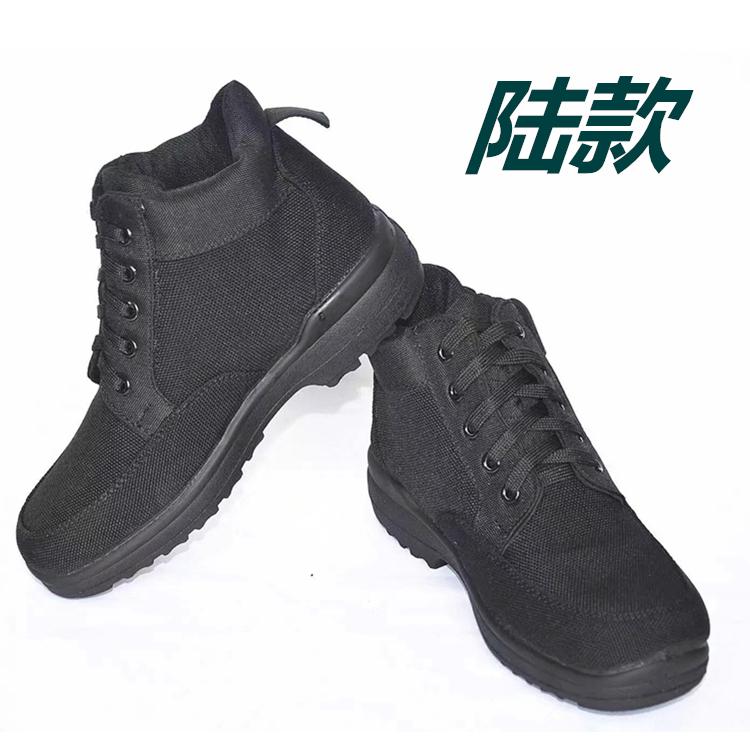 正品配发05棉鞋寒区绒毛军鞋男士二棉鞋07棉鞋防寒棉鞋帆布鞋棉靴