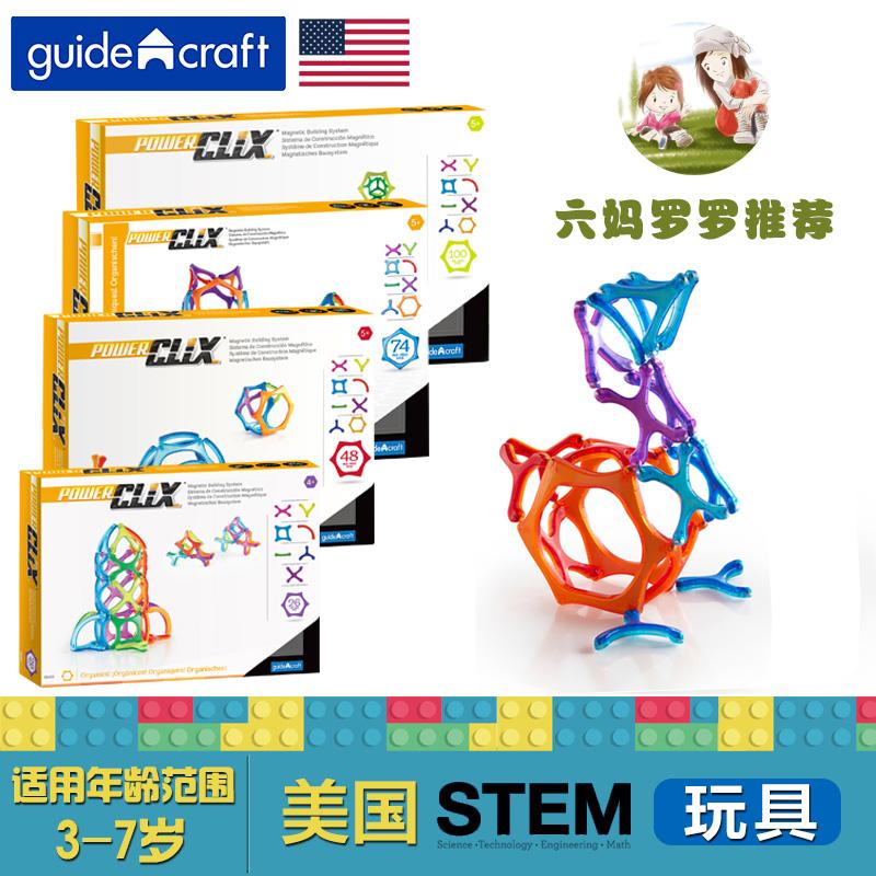Конструкторы / Игрушечные блоки для строительства Артикул 556901767640