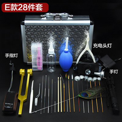 采耳工具套装专业组合按摩洁耳器成人镊子头灯手灯音叉带箱子鹅毛