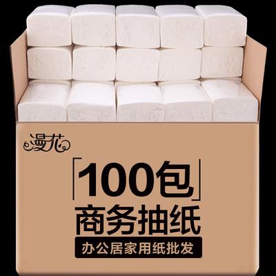 100包纸巾抽纸批发整箱家庭装酒店抽纸餐巾纸家用面巾纸卫生纸500
