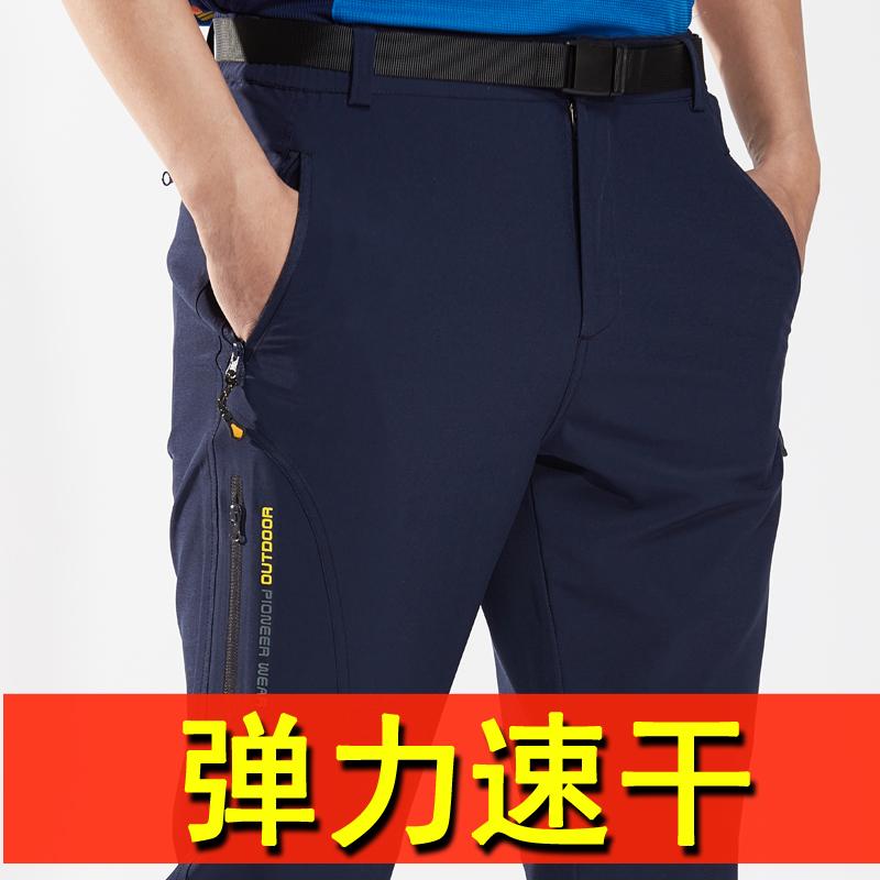 户外速干裤男长裤夏季弹力透气快干裤女轻薄防水钓鱼登山裤冲锋裤