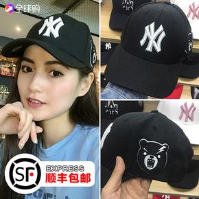 韩国MLB正品18夏季男女棒球帽愤怒小熊潮鸭舌帽洋基队NY遮阳帽子