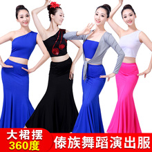 Dai Dance Dress Adult Peacock Dance Performance Dress Ethnic Dance Performance Dress Fishtail Skirt Practice Skirt
