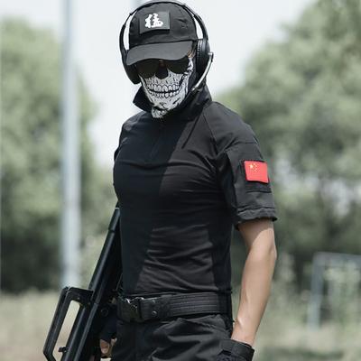 盾郎骷髅面具头巾防晒防尘面罩户外男女运动百变魔术骑行头巾围脖