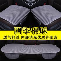 汽车坐垫单片无靠背三件套冬季布艺亚麻荞麦壳车座垫四季通用单座