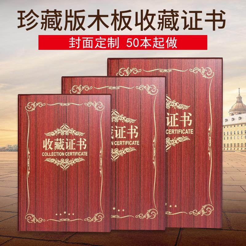 Глиняные изделия для чаепития Артикул 555571552838
