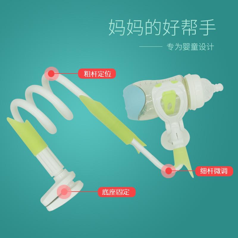 [多功能宝宝喂奶神器支架自动喝奶婴儿懒人床上双胞胎奶瓶支架式
