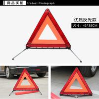 宝马 1系 3系 4系 5系 7系 X1 X3 X5 X6 通用三角架 三角警示牌