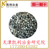 High-purity aluminum particles Aluminum particles Metal aluminum particles Aluminum segments Coated spheroidal aluminum particles Al99.99% Hot sale