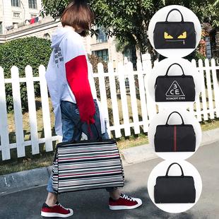 手提旅行包大容量行李包短途旅游行李袋女旅行袋防水运动健身包男