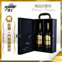 新款赤霞珠干红葡萄酒中沃酒庄精品红酒婚礼手札专用2017