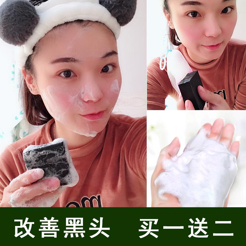 手工皂袪痘男