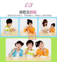 Japanese food play diy 伶 toys Chinese food set children's candy molds edible food play ice cream