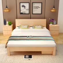 简约实木床1.8米主卧床现代双人床1.5米出租房经济型简易单人床