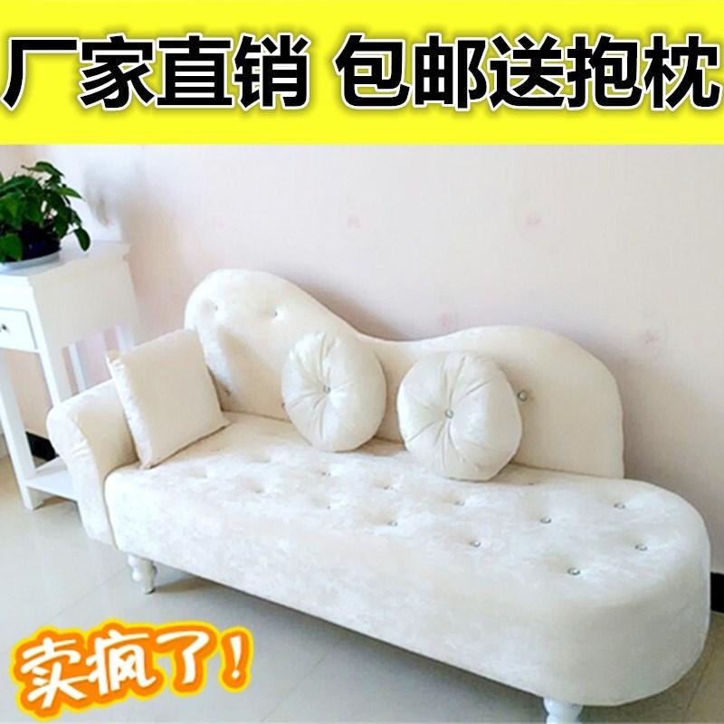 懒人贵妇椅沙发皮床贵妃卧室布艺双人欧式长椅子沙发椅贵妃椅单榻
