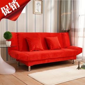 客厅双人小户型沙发简易新中欧式实木懒人布艺单人沙发椅家具组合