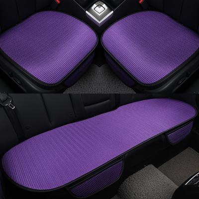 一汽奔腾x80专用坐垫