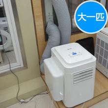 韩玛家用省电移动空调1p大1.5p单冷免安装一体机免排水迷你车载