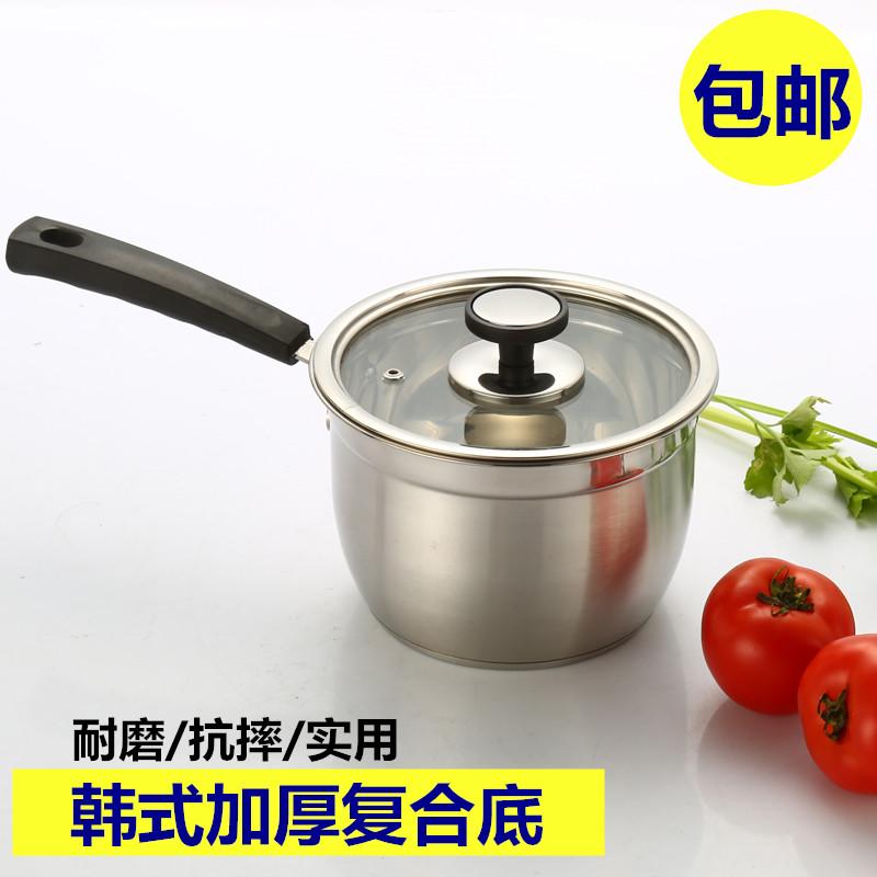 加厚奶锅不锈钢汤锅火锅煲汤锅具家用煮锅不粘锅奶锅电磁炉通用