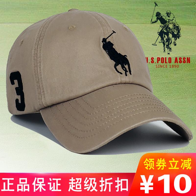 Мужские кепки Артикул 581916097064