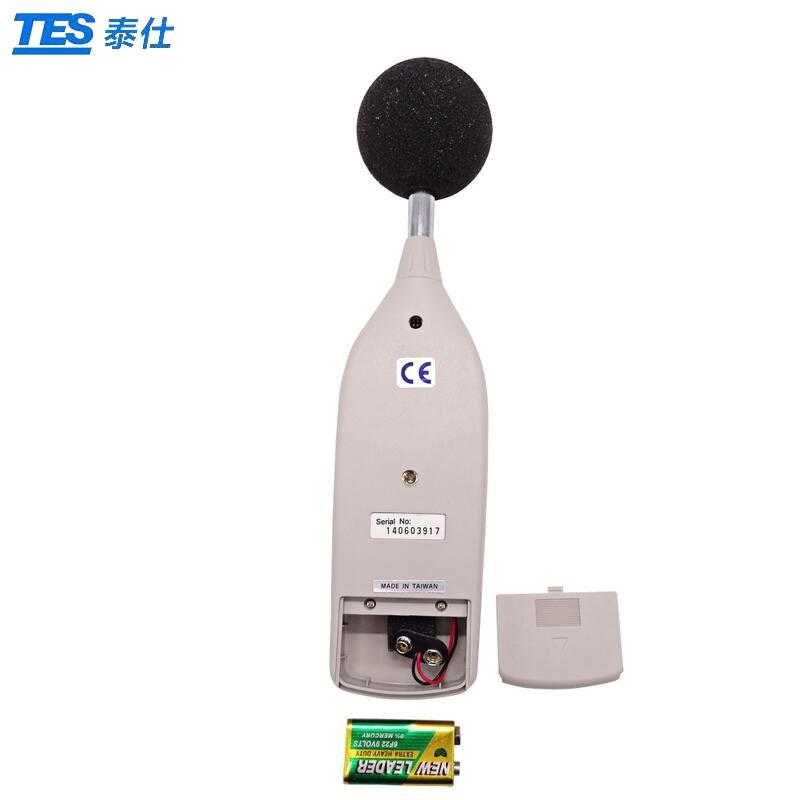 台湾泰仕高精度数字式噪音计 数字式噪音计 数字分贝计TES-52A