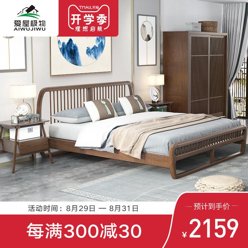 新中式主卧双人床1.8米 北欧婚床禅意白蜡木1.5m民宿简约全实木床