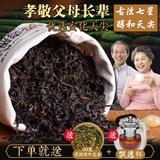 Чай Анхуа Артикул 557147859239