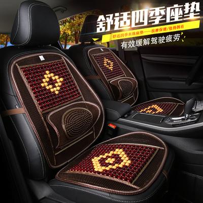 汽车座垫四季面包车车用木珠坐垫长安CS75/CS95志翔