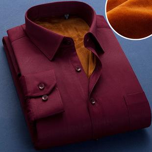 秋冬季加厚加绒保暖衬衫 修身 衬衣男寸潮衫 男长袖 韩版 商务衬衫 男士