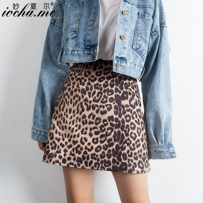 豹纹短裙秋冬