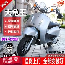 大龜王電動車72V碟剎男女士成雙人學生60V電瓶踏板車貼花代步電摩