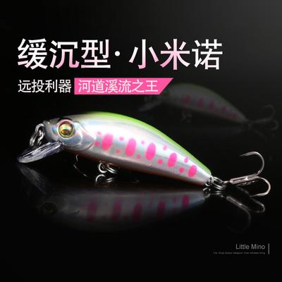 米洛假餌小米諾路亞餌釣小翹嘴神器初學者專殺專用淡水鱖魚紅眼鱒