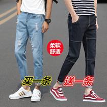 牛仔裤男士九分裤潮流韩版修身破洞小脚哈伦黑色裤子男生夏季薄款