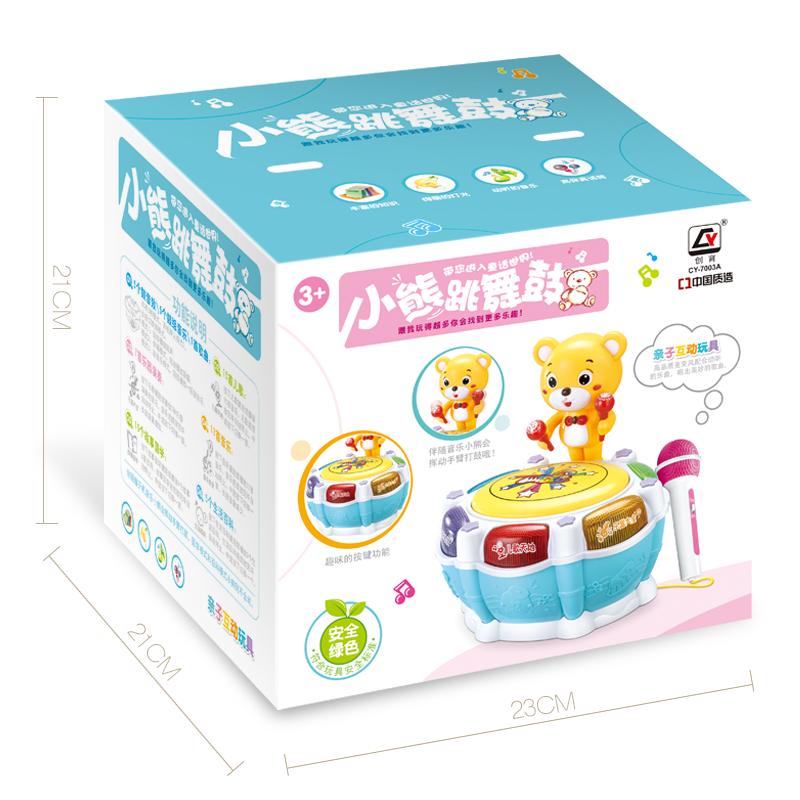 儿童多功能带话筒可充电手拍鼓小熊跳舞鼓宝宝音乐早教玩具 0-3岁