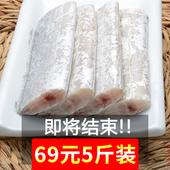 深海带鱼5斤装整新鲜带鱼冷冻海鲜小眼刀鱼带鱼段去头去尾特大10
