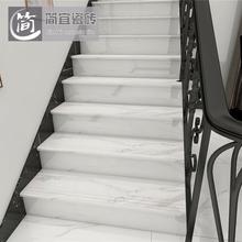 全通體一體式樓梯磚 踏步瓷磚釉面階梯磚 大理石瓷磚 梯級板防滑